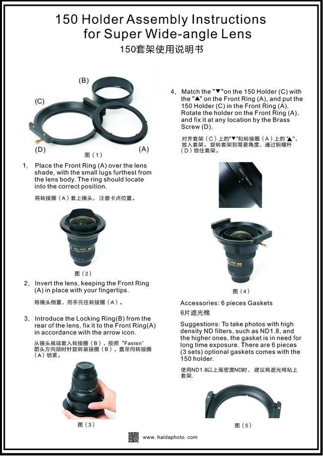 haida-filterhallar-system-150mm (6)